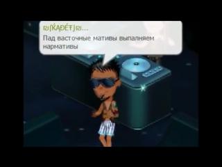 Водка-пиво под конец корпоратива)))