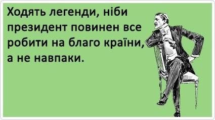 """Практически все """"титушки"""", участвовавшие в разгоне Майдана, объявлены в международный розыск, - глава Укрбюро Интерпола Неволя - Цензор.НЕТ 8060"""