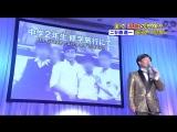 (ENG SUBBED) Gaki No Tsukai #1294 - Mori Shinichi Dinner Show by Tofupandafansubs