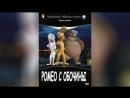 Ромео с обочины (2008) | Roadside Romeo