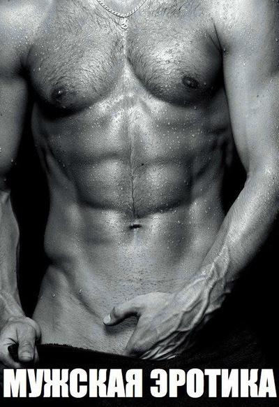 Эротические фото мужские — photo 4