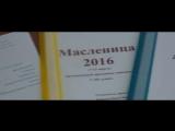 ТРЕЙЛЕР. Фильма к конкурсу Лидер 21 века ║ МБОУ