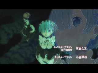 Re-zero 「AMV」 – A Young Girl, So Vivid in the Night
