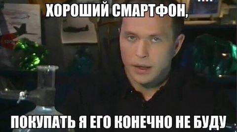 Блять.ком