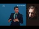 Ответы на 10 вопросов юношей и девушек  ВОПРОС 08. Что нужно знать о сексуальном насилии?