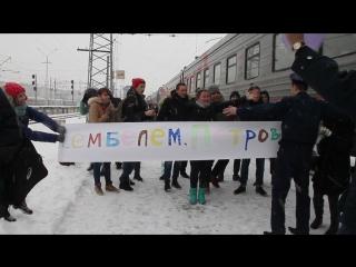 Встреча Петровича!)) Дембель!!!