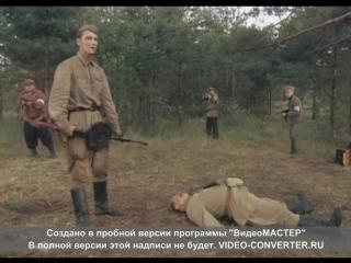 Алексей Воробьёв-Казачья призывная. (Отрывок из сериала Вторые. Отряд Кочубея.)