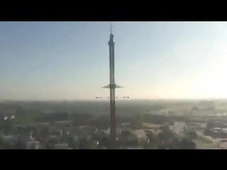 Самый высокий аттракцион в мире (6 sec)