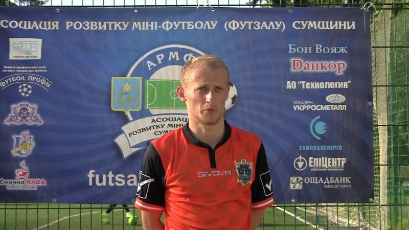 Виталий Лисниченко (Прокуратура)-20.06.2016