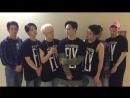 VIDEO MESSAAGE 160709 GOT7 @ Приглашение на фанмитинг DAY6