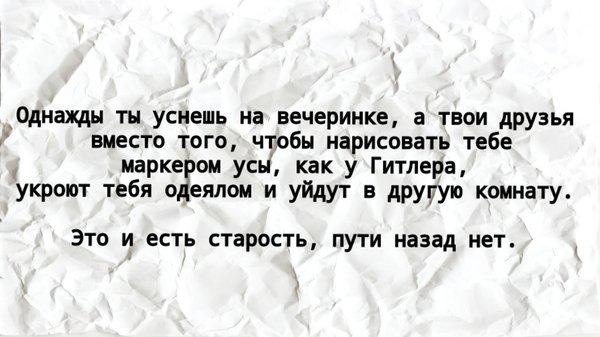 https://pp.vk.me/c604526/v604526820/16179/UMTGUSRXD0o.jpg
