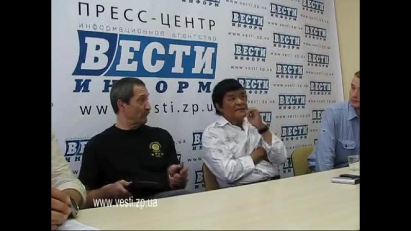 Вести-Информ_ Сенсей Тадаши Ямашита в Запорожье