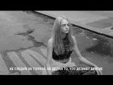 PUMA Women - #DoYou with Cara Delevingne