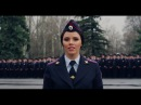 Волгоградская девушка в погонах дебютировала с клипом на песню Мы из России