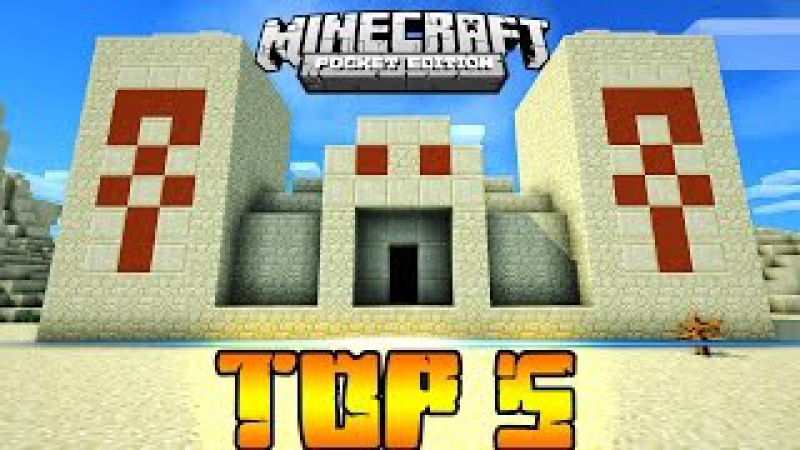 Майнкрафт ПЕ ТОП 5 Сид Мира для Minecraft (Деревня, Крепость, Ледяной Биом) Minecraft Pocket Edition