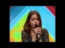X ფაქტორი მაგდა ივანიშვილი X Factor Magda Ivanishvili