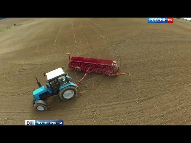 ГМО-гигант Монсанто ставит опыты на украинской земле