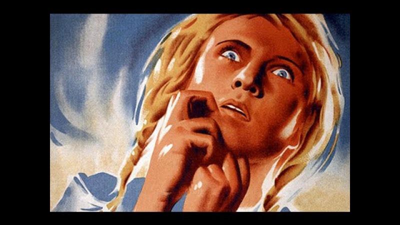 Соловей соловушко (Груня Корнакова) 1936