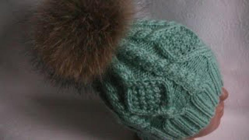 Вязание шапки узором с ромбами .Knitting caps with rhombus pattern.