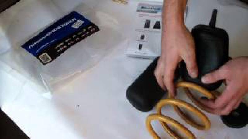 Комплект пневмобаллонов в пружины BlackStone S