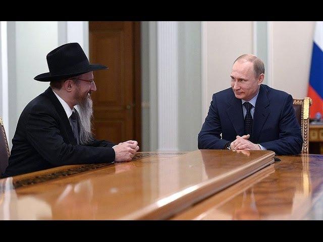 Структура еврейской власти в России. Еврей Путин и его банда