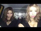 Bi Bi Bi (Mi Mi Mi