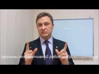 Что важно знать мамам Сергей Вожаков врач педиатр О чем молчат врачи Горькая правда