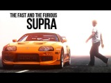 The Fast and the Furious - Paul Walker 2JZ Toyota Supra - GTA 5