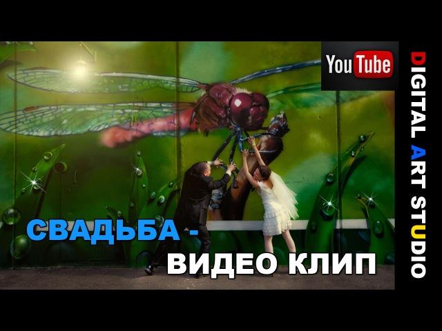 Видео на свадьбу Узнать - Цены на свадьбу видео!
