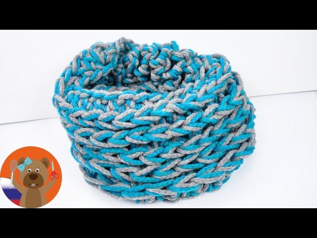 Вязание на пальцах без спиц и крючков   Мягкий уютный зимний шарф   Мастер-класс