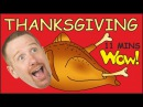 Thanksgiving Baby in the Family MORE | English Short Stories for Kids | Steve and Maggie | Wow TV