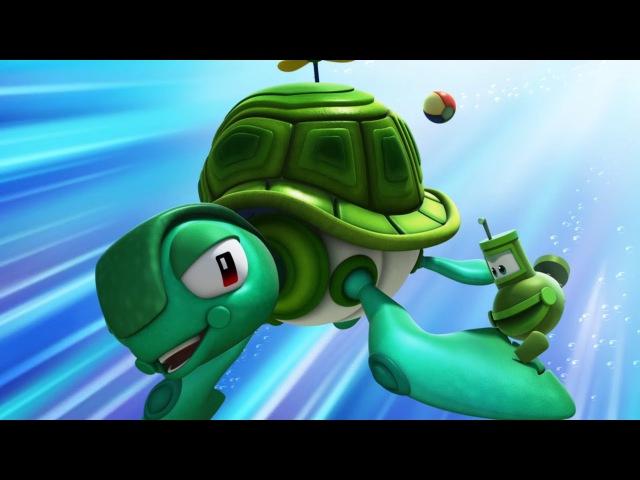 Марин и его друзья - Альто и черепаха - Подводные истории - Мультики про океан и по...