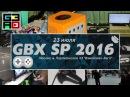 Небольшой отчет с GBX Summer Party 2016
