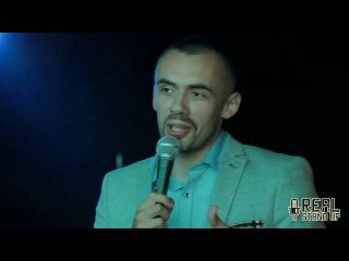 Real Stand Up #14 Владимир Фомин