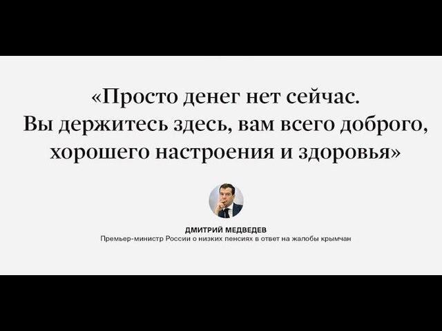 9 ПРИЧИН УЕХАТЬ из России на ПМЖ обсуждение статьи 24.05.16 Пора валить Эмиграция из ...
