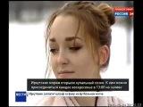 Naked NEWS in Siberia