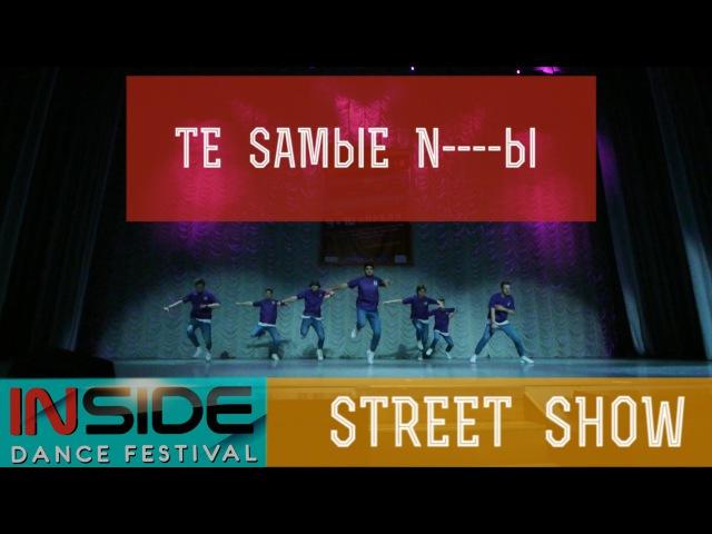 INSIDE DANCE FESTIVAL - STREET SHOW - 1ST - TE SAMЫЕ NЫ
