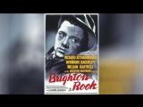 Брайтонская скала (1947)  Brighton Rock