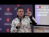 Александр Незлобин Как прокачивать свои навыки, чтобы не надоело?