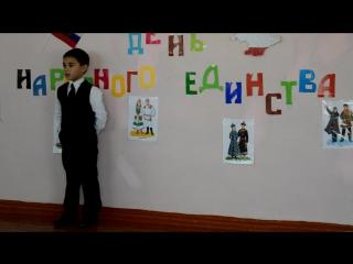 День народного единства/01.11. Касимов Эмир - Крым