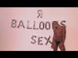 Robin Thicke Blurred Lines Sexy Boys Parody by Mod Carousel