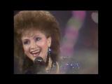 Только этого мало - София Ротару (Песня 88) 1988 год