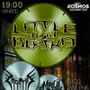 17.04 - LITTLE DEAD BERTHA - KOSMOS bar