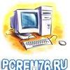 Ремонт компьютеров и ноутбуков в Ярославле