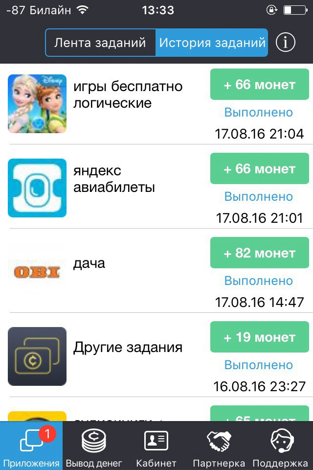 kk2O_NeqNt4.jpg