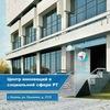 Центр инноваций в социальной сфере РТ