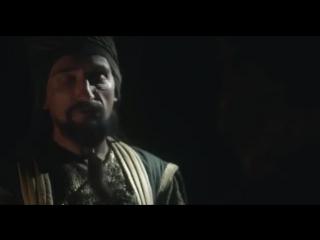 Новые приключения Аладдина (отрывок)