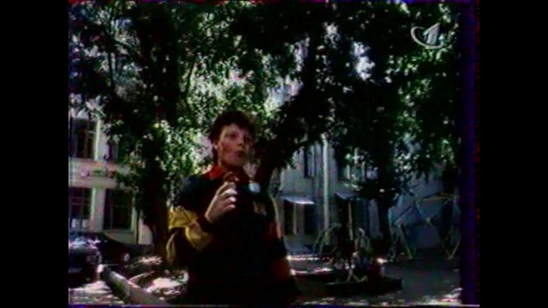 Ералаш (ОРТ, 1997) Дайджест