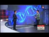 Телеканал «Звезда» инсценировал потасовку ведущего с охранником для иллюстрации проблем клонирования