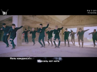 [KARAOKE] MONSTA X - Stuck (рус. саб)